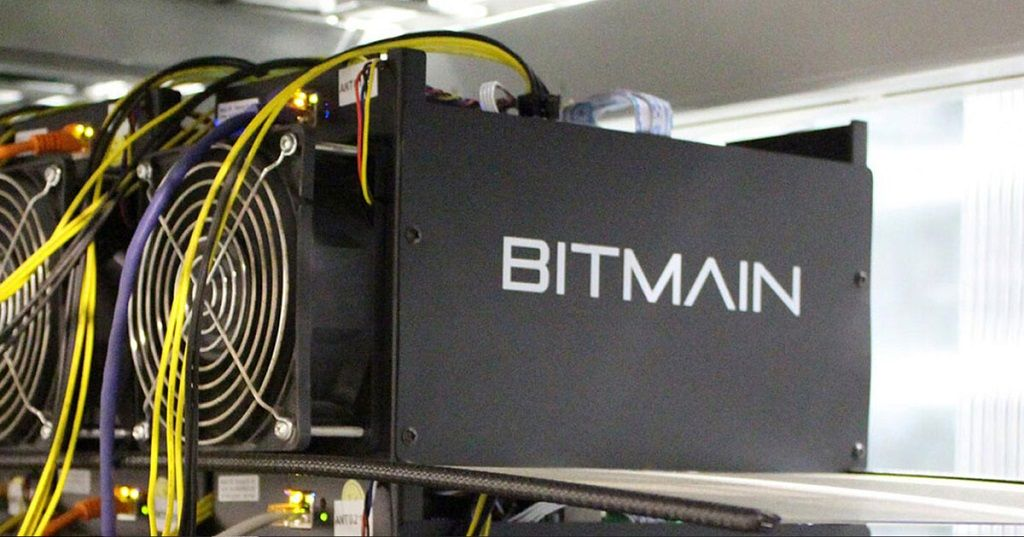 Bitmain Presents Their New ASIC Chip Used In The Future Antminers