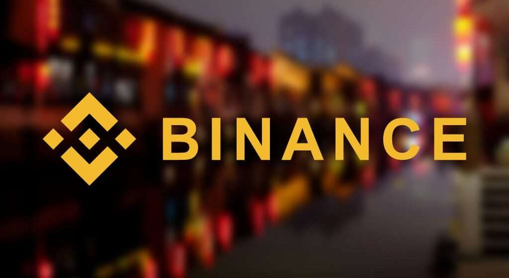 Binance Invest in Aussie Crypto Startup for POS System