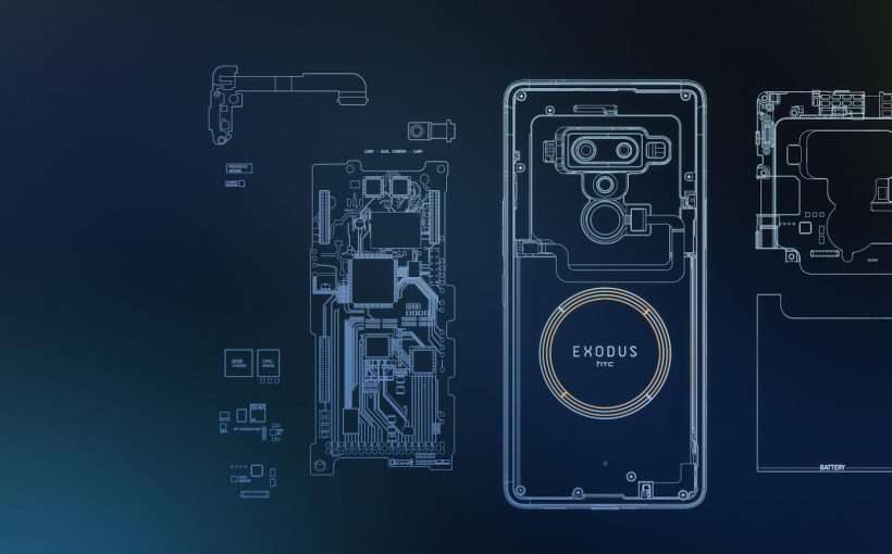 HTC Unveils  Exodus 1 – The  Blockchain Phone