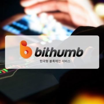 Cryptocurrency Giant Bithumb to Launch Payment Sevice With Qoo10, The 'Asian Amazon'