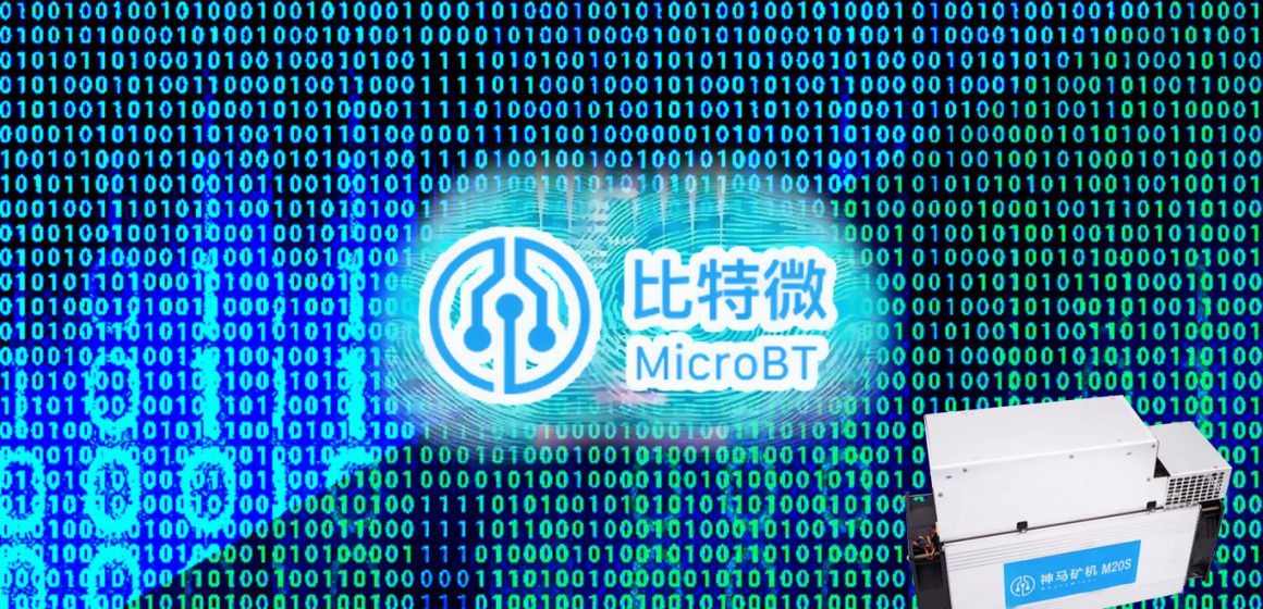 MicroBT – The Most Trustworthy Bitcoin Miner Provider